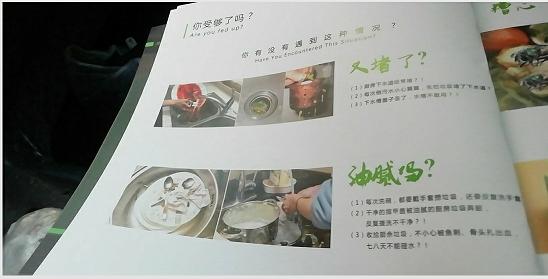 喀什厨房宝垃圾处理器报价,垃圾处理器