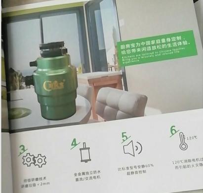 阿勒泰厨房宝垃圾处理器推荐厂家,垃圾处理器