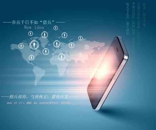 常州专业IT外包 苏州晟盟信息科技供应