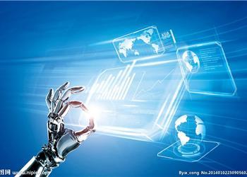 无锡IT外包便宜 苏州晟盟信息科技供应