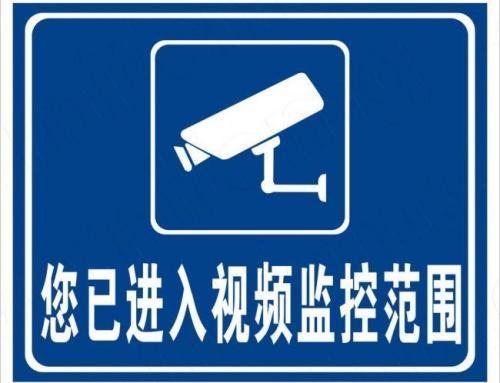 常州智能监控系统 苏州晟盟信息科技供应