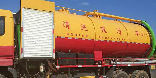 淄川专业地暖疏通服务,疏通