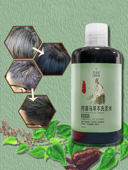 宾薇植物草本乌发洗发水感觉好吗,洗发水