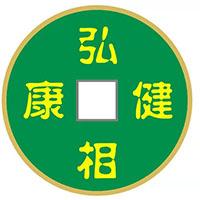 南阳市金相健康科技有限公司