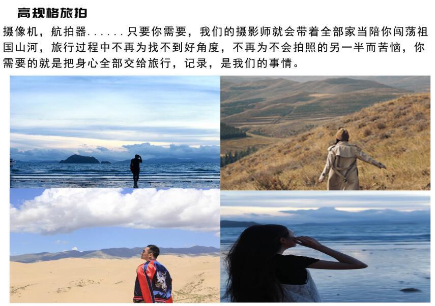 蜜月游去海棠湾蜜月游线路,蜜月游