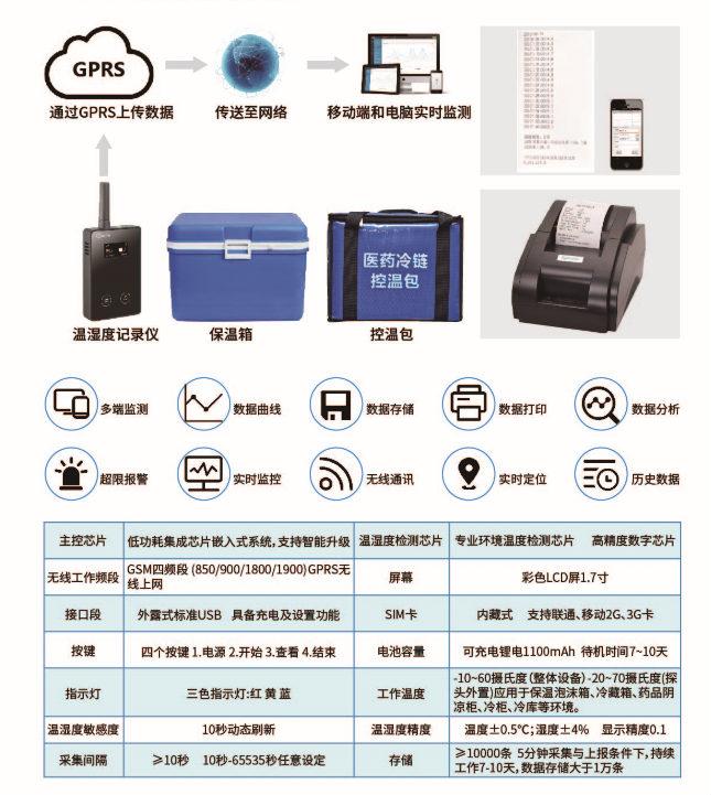 安顺恒温箱图片 贵州博成科技供应
