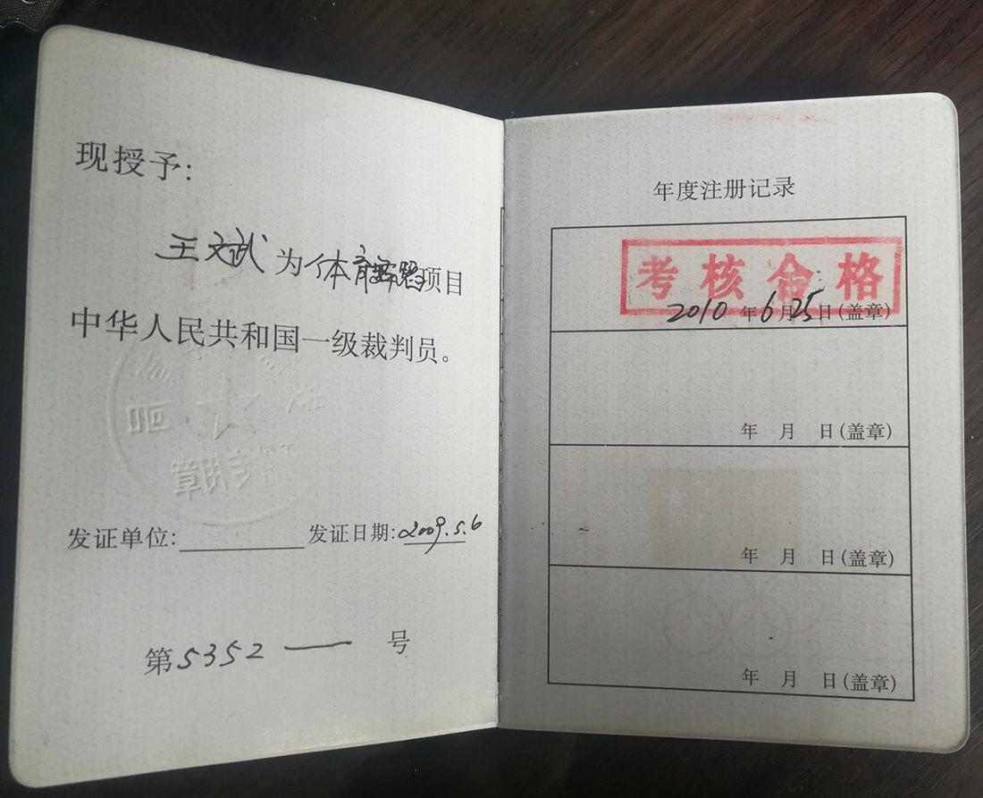 蚌埠华夏尚都有教女孩民族舞的舞蹈室吗 欢迎来电「蚌埠市领航舞蹈供应」