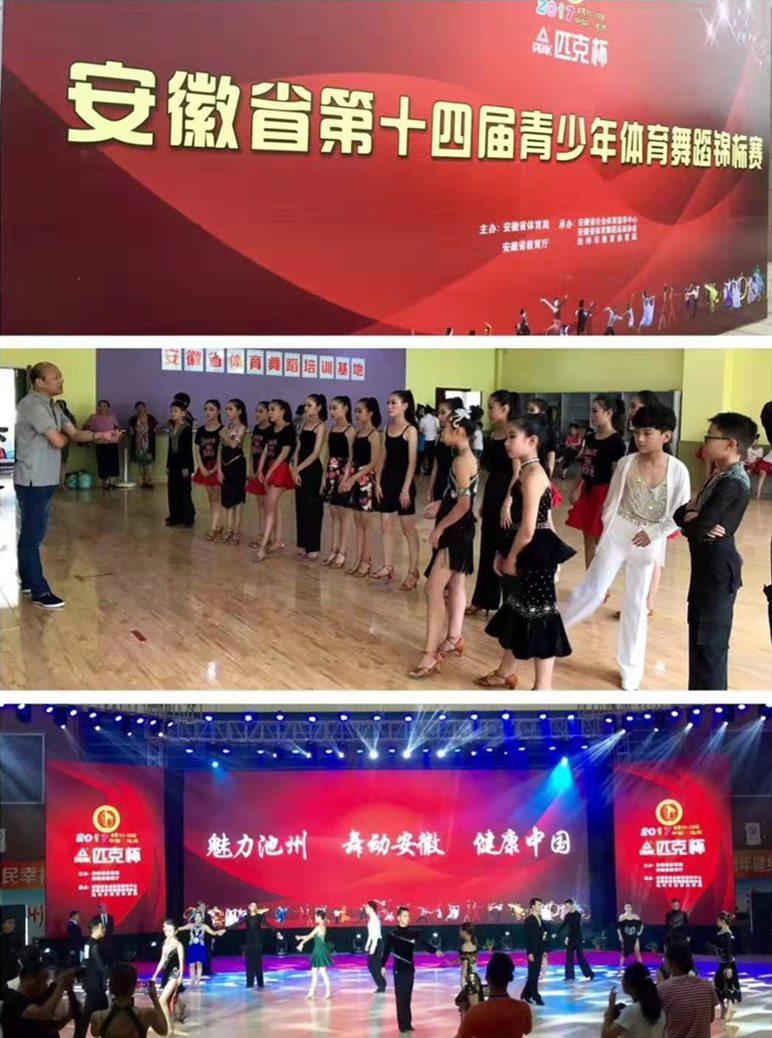 蚌埠宝龙广场哪里学民族舞专业 信息推荐 蚌埠市领航舞蹈供应