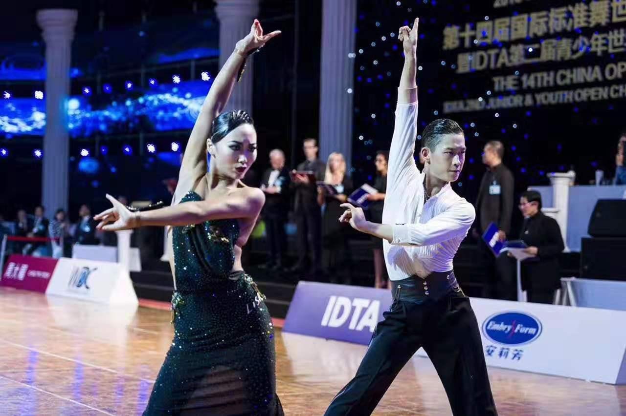 龙子湖区恰恰拉丁舞培训中心 信息推荐 蚌埠市领航舞蹈供应