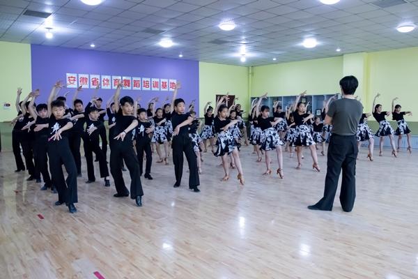 蚌埠高新区伦巴拉丁舞考级学校,拉丁舞