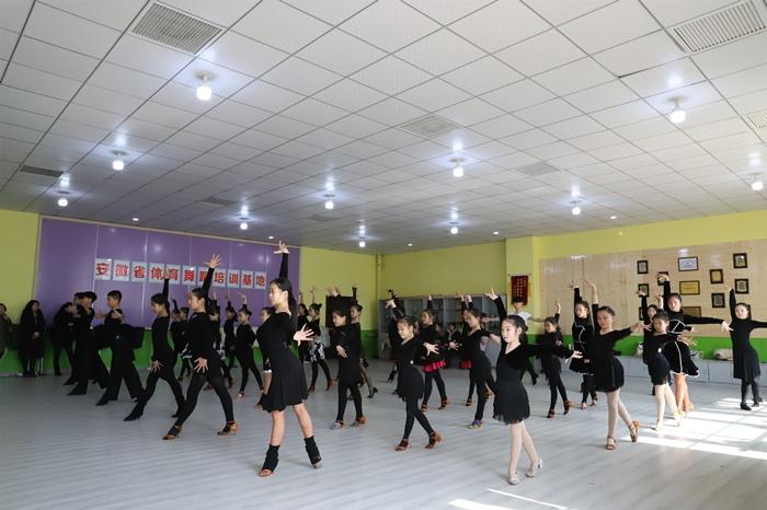 蚌埠商之都桑巴拉丁舞速成班,拉丁舞