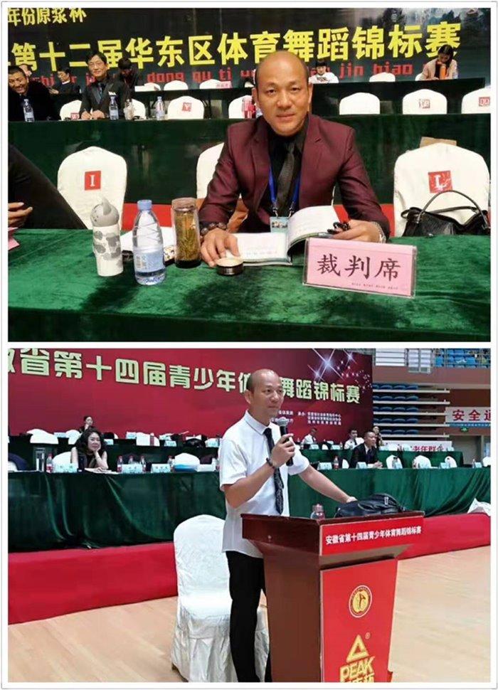 蚌埠万达广场有教少儿体育舞蹈的学校吗,体育舞蹈
