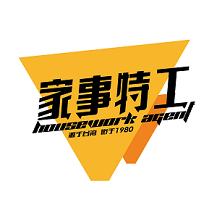 淄博高新区石桥百洁居家政服务部