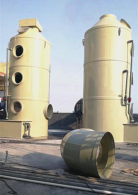 重庆废气处理设备价格,废气处理