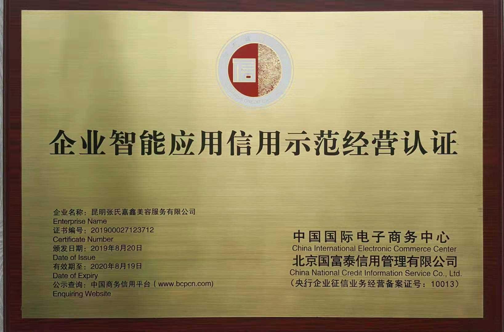 貴州潤肽保濕面帖膜 真誠推薦 昆明張氏嘉鑫美容服務供應