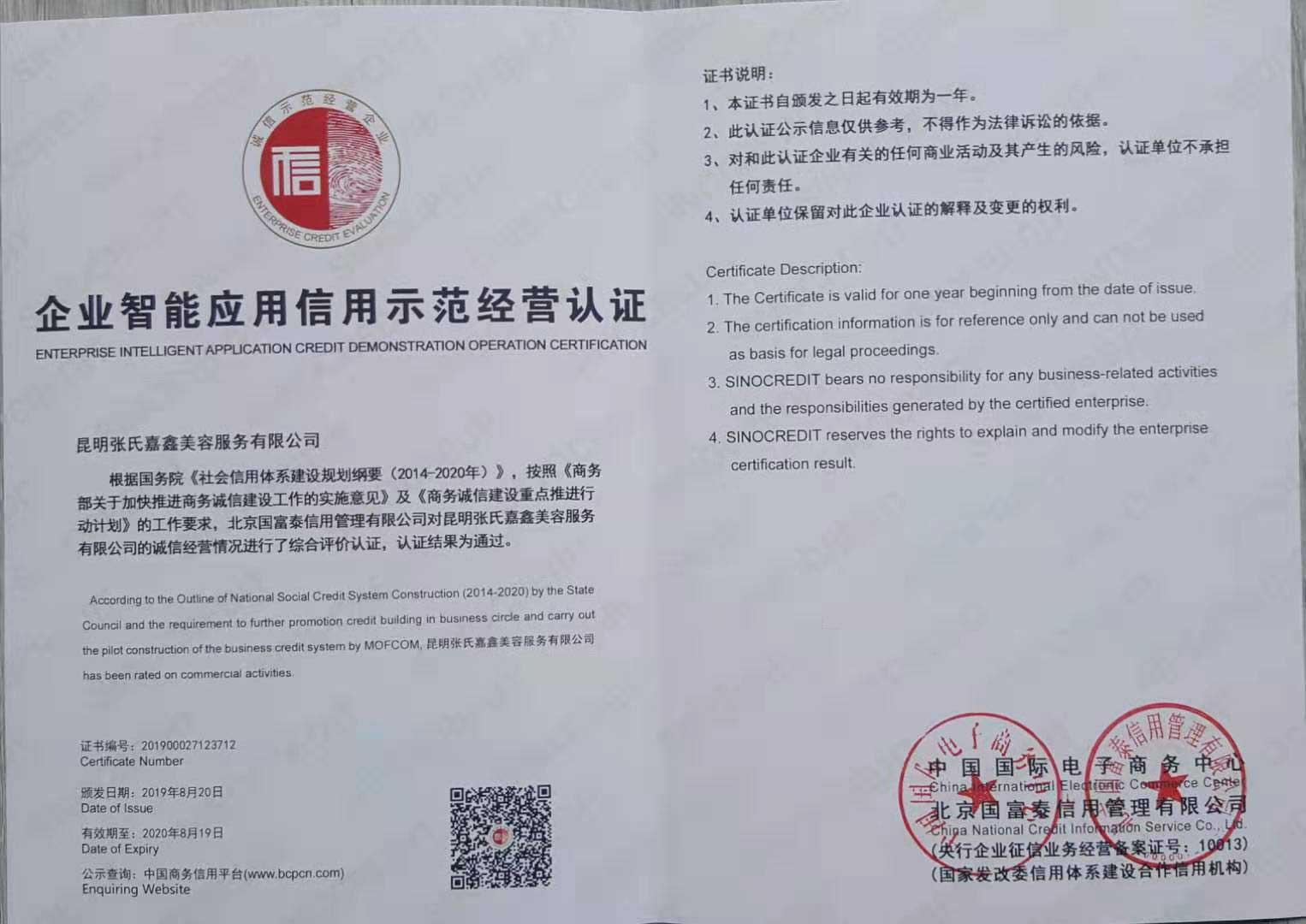 致柔修护霜多少钱 欢迎咨询「昆明张氏嘉鑫美容服务供应」