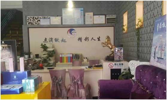 麗江潤肽保濕展顏霜 真誠推薦 昆明張氏嘉鑫美容服務供應