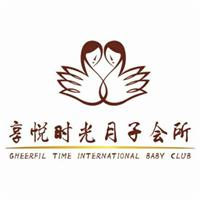 新乡市红旗区享悦时光母婴家政服务馆