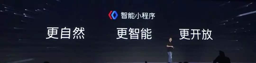 小程序小程序郑州小程序加盟,小程序