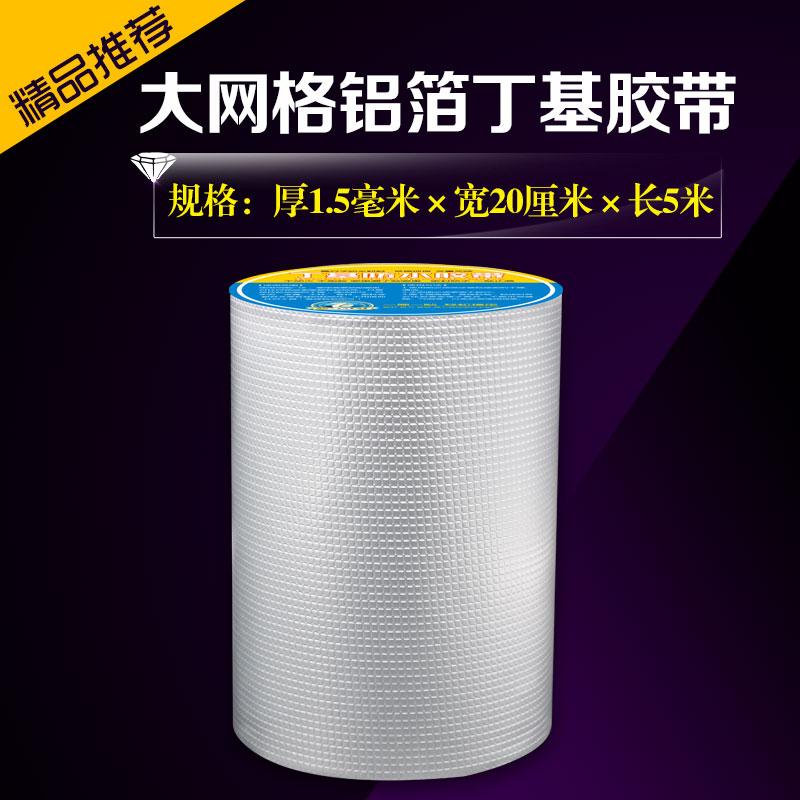 山東鋼結構屋面防水膠帶優惠價 歡迎咨詢 臨沂安晟防水材料供應