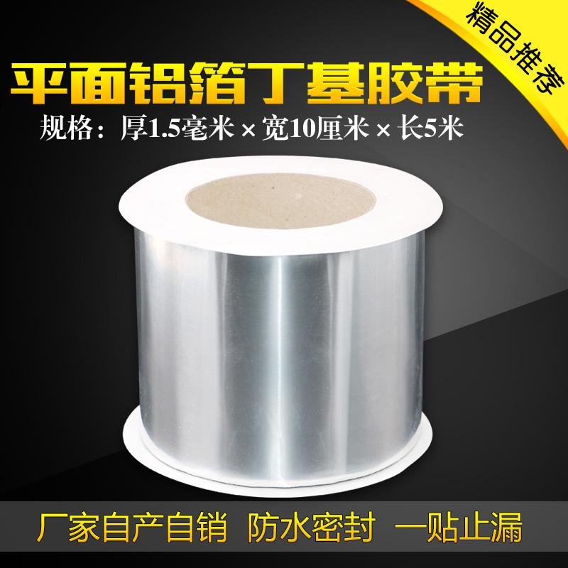 山东中空玻璃丁基胶带厂家 欢迎咨询 临沂安晟防水材料供应