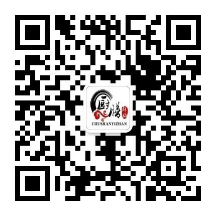 山东厨膳驿站餐饮管理有限公司
