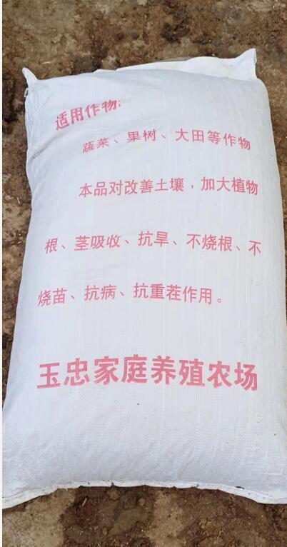 活性生物菌有机肥价格 诚信互利「潍坊虹杰生物科技供应」