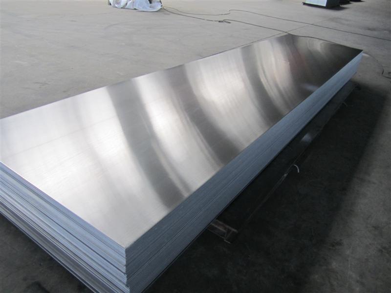浙江省专业超平铝板「上海缅迪金属集团供应」