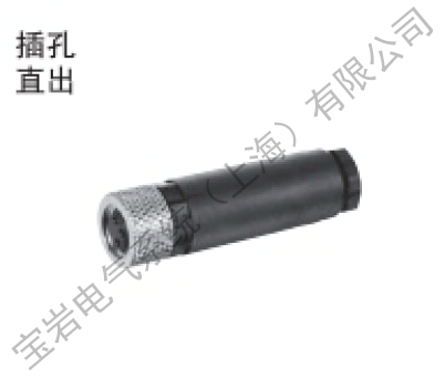 天津原装连接器诚信企业 欢迎来电 上海宝岩电气系统供应