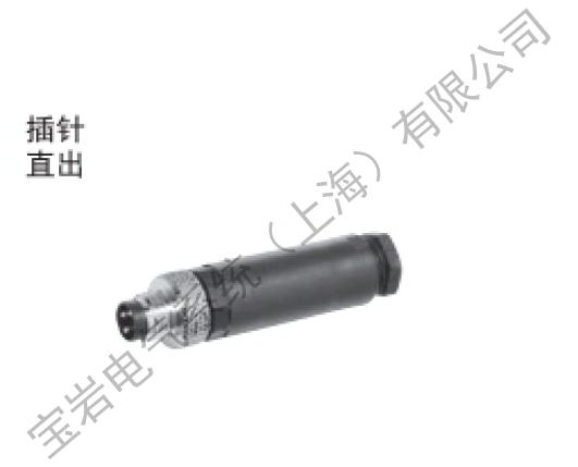 廣東專業M8連接器銷售電話 來電咨詢 上海寶巖電氣系統供應