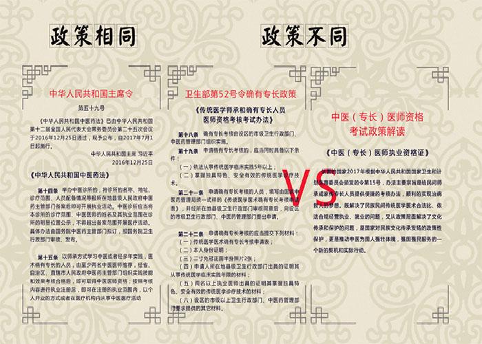 遂宁执业护士培训多少钱 客户至上 四川丹成锦文教育咨询供应
