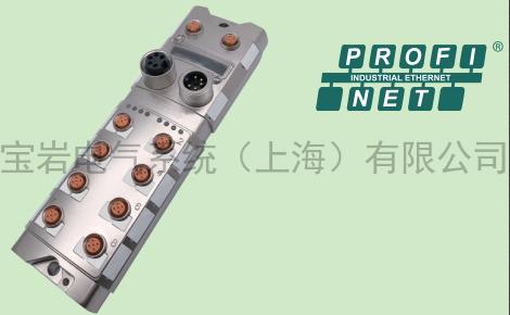 上海专业总线模块按需定制,总线模块