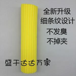 青岛海绵吸水拖把头批发价格 欢迎咨询 沂南县盛干达日用品供应