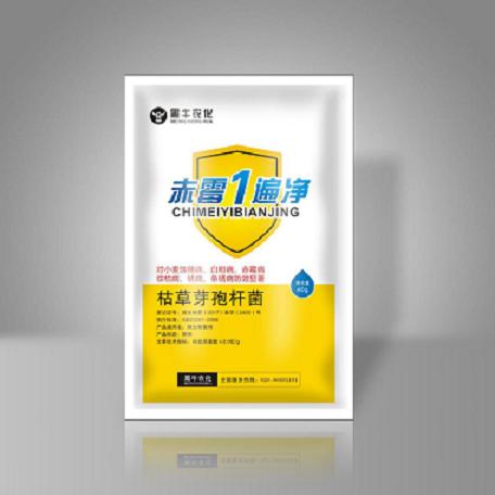 北京农药价格「西安联华黑牛农化供应」