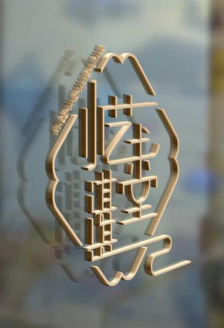 哈尔滨小学美术推荐「兰州小湛湛艺术文化供应」