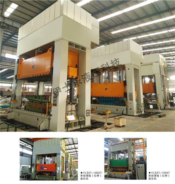 Hubei gantry hydraulic press Jiangsu Yisler Hydraulic Technology Supply