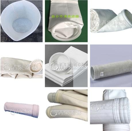 防静电滤袋生产商 新乡市清泉滤器设备供应