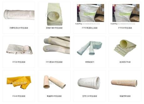 诺美克斯滤袋定制 新乡市清泉滤器设备供应