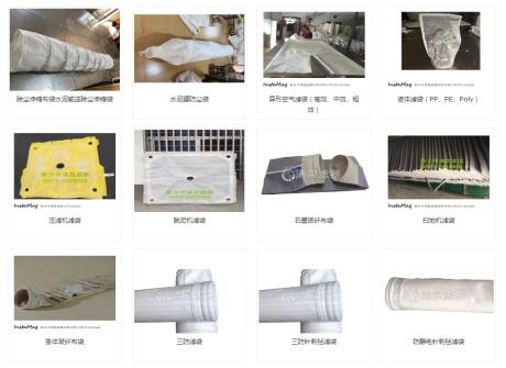 涤纶滤袋非标定制 新乡市清泉滤器设备供应