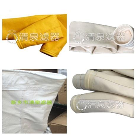 防水滤袋厂家 新乡市清泉滤器设备供应
