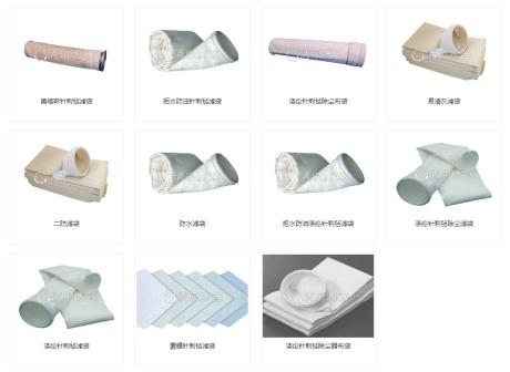 压滤机滤袋报价 新乡市清泉滤器设备供应