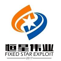 新疆恒星伟业化工有限公司