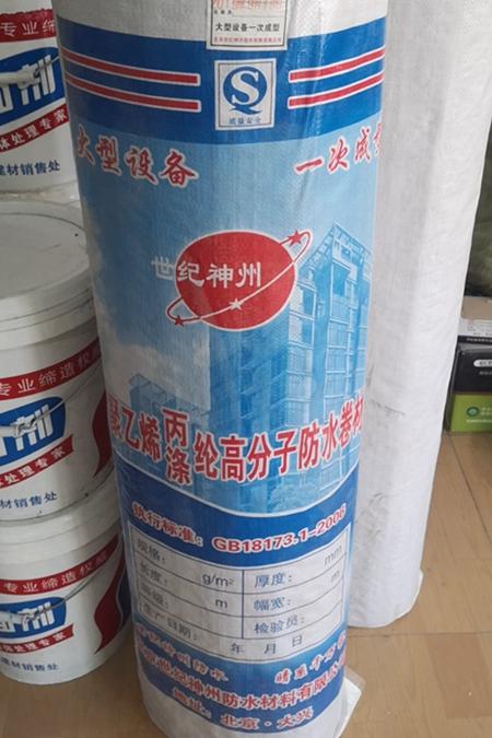 伊宁县平房发泡砖怎么用,发泡砖