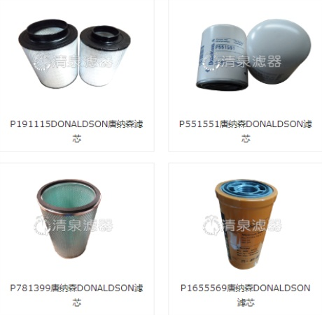 滤芯生产厂家 新乡市清泉滤器设备供应