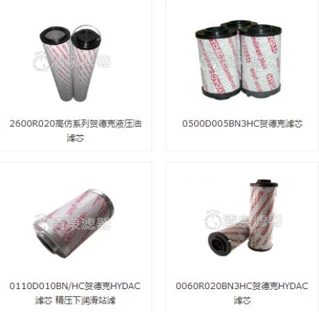 派克滤芯厂家 新乡市清泉滤器设备供应
