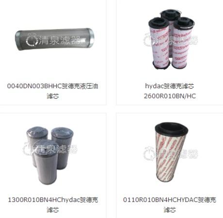 唐纳森滤芯哪家价格实惠 新乡市清泉滤器设备供应