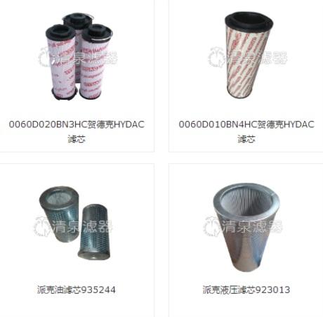 唐纳森滤芯哪家价格实惠 欢迎咨询 新乡市清泉滤器设备供应
