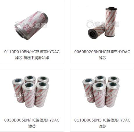 滤芯价格 欢迎咨询 新乡市清泉滤器设备供应