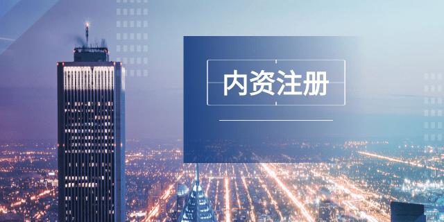 知名公司注冊服務介紹 來電咨詢「深圳市利百佳企業管理供應」