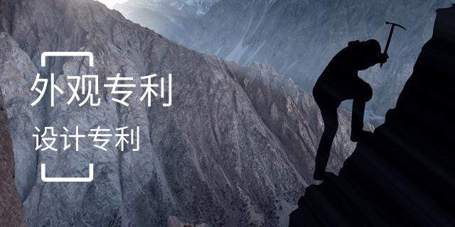 鼎湖區優質注冊商標優質商家,注冊商標